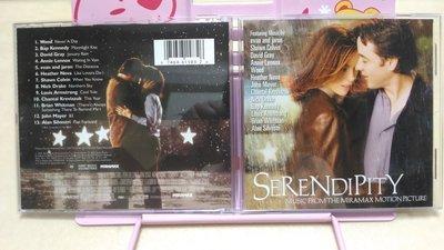 Serendipity 美國情緣 電影原聲碟 片況絕佳近無刮傷