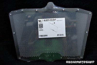 【貝爾摩托車精品店】DMV YAMAHA X MAX 300 17 水箱護網 銀 XMAX X-MAX