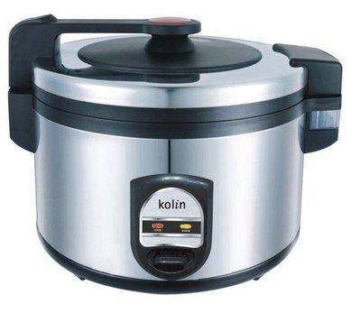 【Kolin歌林】40人份營業用電子鍋KNJ-KY401