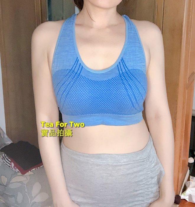 出清特賣 - 百元系列A24 - 全新運動背心紫藍美背短上衣