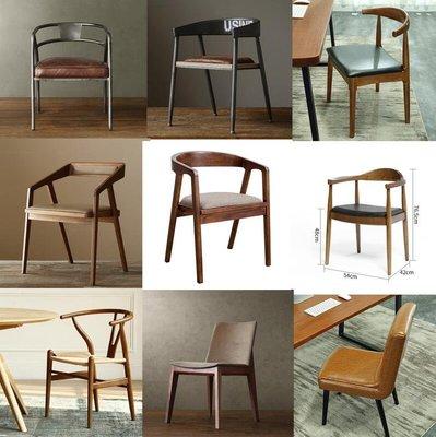 【苏漫家居】含運 北歐美式簡約Y型CHAIR實木餐椅 書桌椅 餐桌椅茶桌椅靠背椅休閑椅