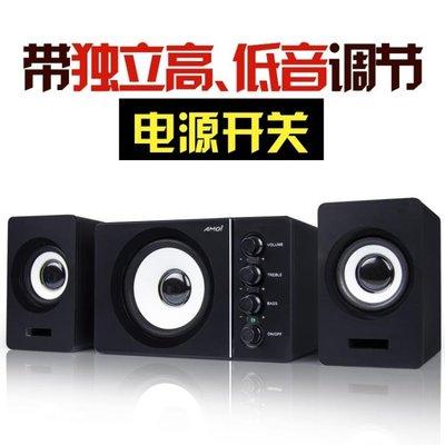 電腦音響藍芽台式迷你家用重低音炮手機有線小音箱
