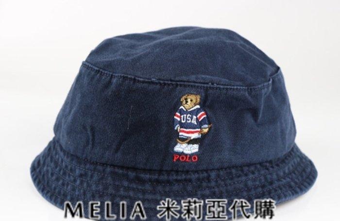 Melia 米莉亞代購 美國店面+網購 Ralph Lauren Polo 潮流帽 漁夫帽 曲棍球小熊刺繡 衝評價