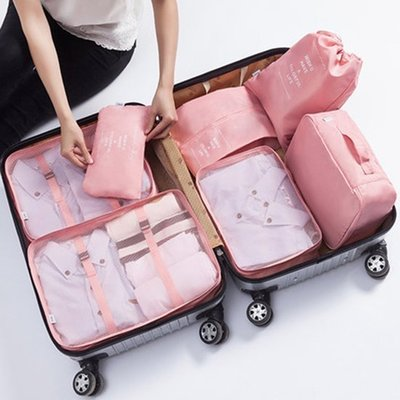 ❃彩虹小舖❃輕旅行收納七件組 290D 收納 分裝 海關 出國 整理袋 多功能 分隔 便攜  整理 【N426】