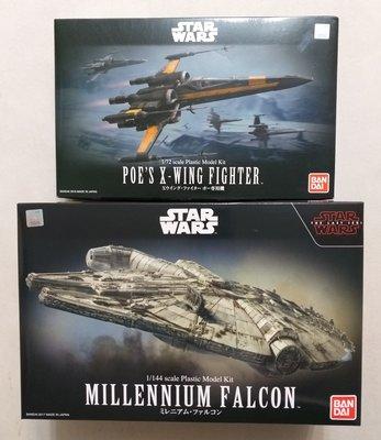 Star Wars Millennium Falcon + Poe's X-Wing Fighter 模型 全新