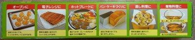 ((頑皮猴幸福小店)) 現貨 好市多 COSTCO 日本 OVEN PAPER 烹飪 烘培紙 萬用 烤盤紙 單入