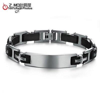 白鋼矽膠手環 神秘十字造型 簡單素面 男友送禮推薦 單件價【CKS812】Z.MO鈦鋼屋