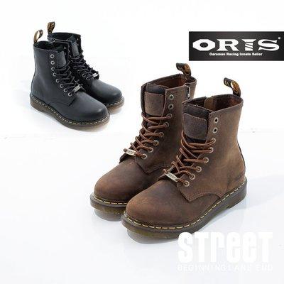 【街頭巷口 Street】ORIS  ...