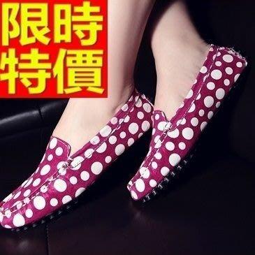 豆豆鞋 女鞋子-舒適平底真皮時尚點點女休閒鞋4色65l20[獨家進口][米蘭精品]