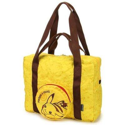 寶可夢 皮卡丘收納旅行包   隨身攜帶超方便 又非常吸睛可愛喔!  容量大