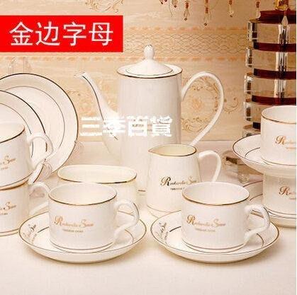 三季15頭唐山骨瓷咖啡杯具套裝 黃金邊字母花茶陶瓷杯碟壺禮盒裝❖704