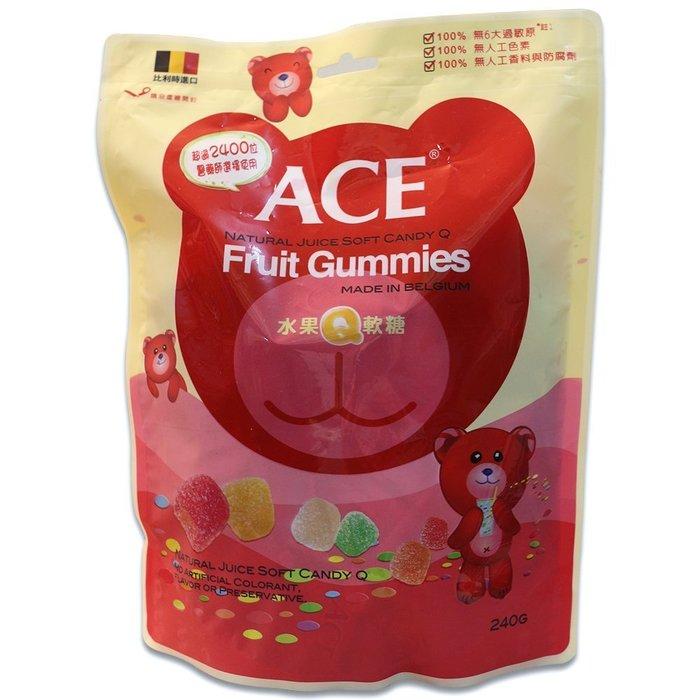 ACE水果Q軟糖240g/包 愛美生活館 公司貨中文標【NBC008】
