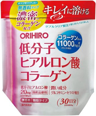 現貨 JILL日本代購  日本 ORIHIRO 低分子玻尿酸膠原蛋白粉 30日分 11000mg