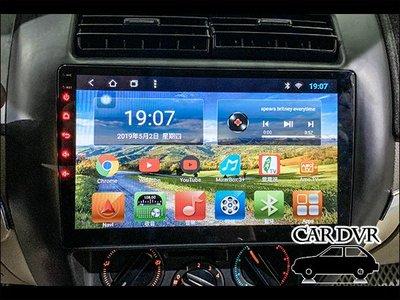 【送免費安裝】Nissan Livina 11~18 10吋 專車專用 多媒體導航安卓機 安卓機