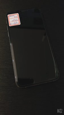 『皇家昌庫』Iphone 蘋果 XS 256G 金色 中古機 二手機 外觀漂亮 功能正常