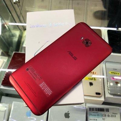 【台機店】Asus ZenFone4 Sefie Pro 5.7吋 4+64G 二手機 台中 永和 實體店