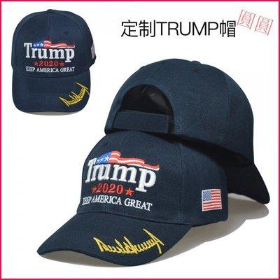 【PD帽饰】地时晓 美國大選特朗普TRUMP2020棒球帽川普2024總統款純棉選舉帽圓圓