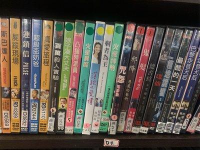 《極地詭變》正版DVD  |瑪麗伊莉莎白文斯蒂德/艾瑞克克里斯汀歐森/烏力克湯姆森【超級賣二手書】