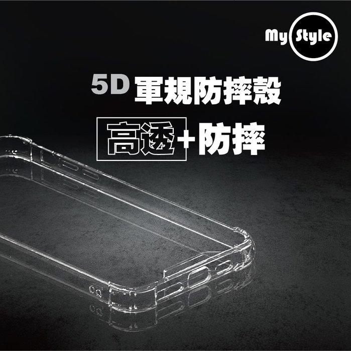 IPhone 6/7/8 IPhone 6Plus/7Plus/8Plus  5D軍規防摔 抗震 空壓殼 手機殼