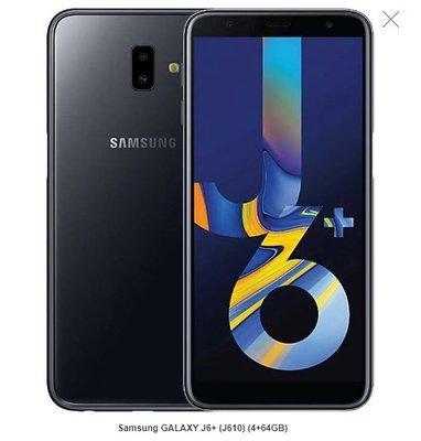 萬裡通電訊設備專賣店 Samsung GALAXY J6+ (J610) (4+64GB)