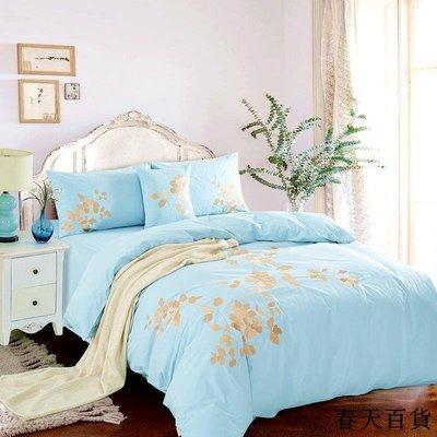 天藍色北歐棉四件套全棉繡花200x230被套床單葉子網紅1.8/2m床