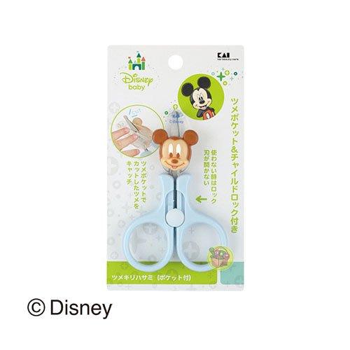 【JPGO】盒損特價-日本製 KAI貝印 Baby 米奇 安全指甲剪刀#650