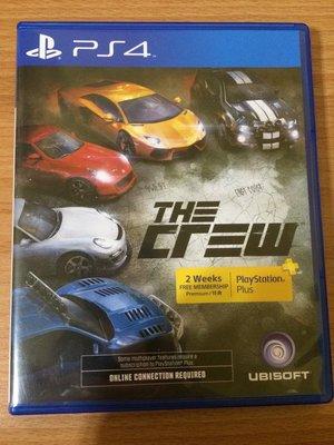 PS4 飆酷車神 The Crew 亞版英文版 二手 可取貨付款