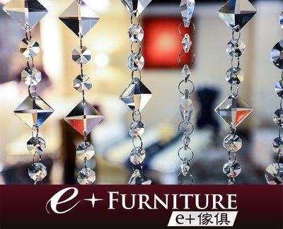 『 e+傢俱 』CB12 ~水晶玻璃珠簾 | 門簾 | 窗簾 | 隔間簾 | 吊飾| 珠簾 | 飾品
