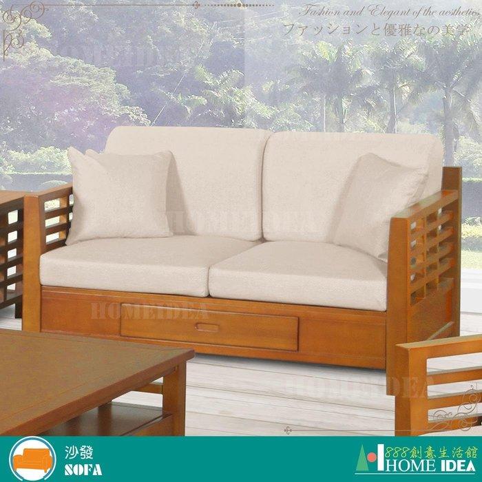 『888創意生活館』202-161-2格林柚木組椅雙人座$14,900元(11-3皮沙發布沙發組L型修理沙發)新北家具