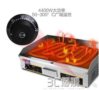 鐵板燒 艾士奇手抓餅機器電扒爐商用手抓餅機扒爐電烤魷魚冷面鐵板燒設備