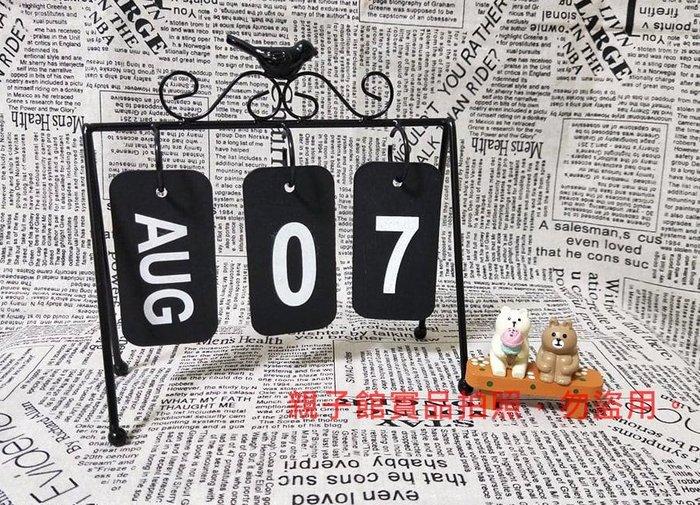 【♥豪美親子館♥】小鳥鐵藝桌曆/翻曆/辦公室家居擺飾/拍照拍攝道具/日曆/裝飾
