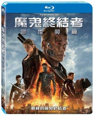 (全新未拆封)魔鬼終結者:創世契機 Terminator:Genisys 藍光BD(得利公司貨)限量特價