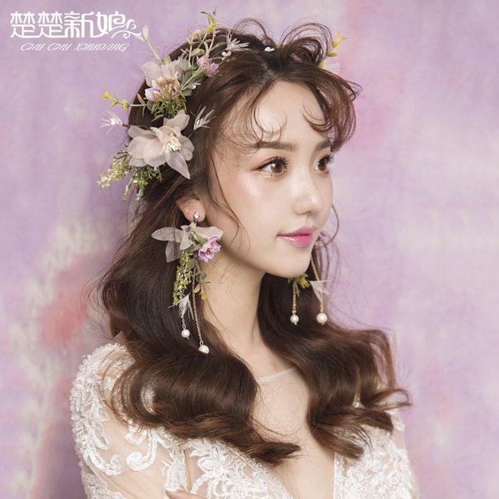 洛克小店新款新娘頭飾韓式仙美森系頭花結婚敬酒首飾婚紗禮服飾品發飾
