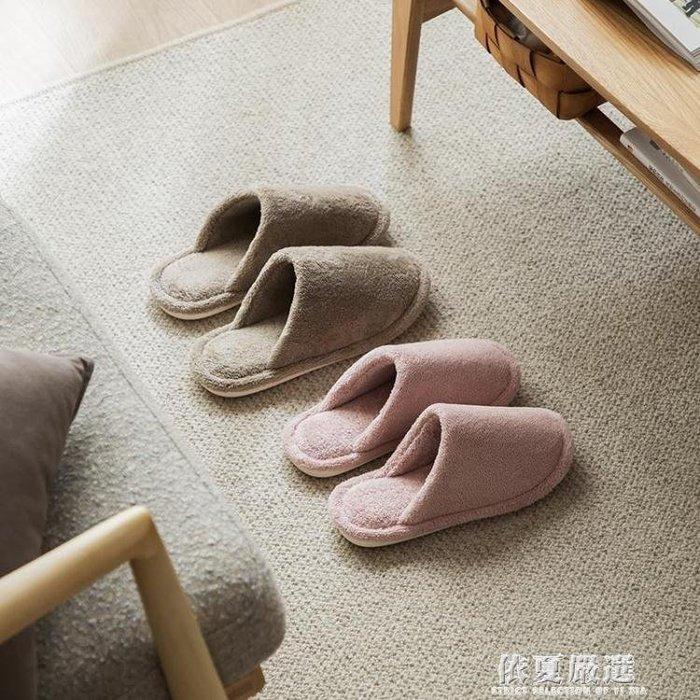 棉拖-珊瑚絨棉拖鞋冬季居家室內棉拖簡約男女鞋拖厚底鞋子65917