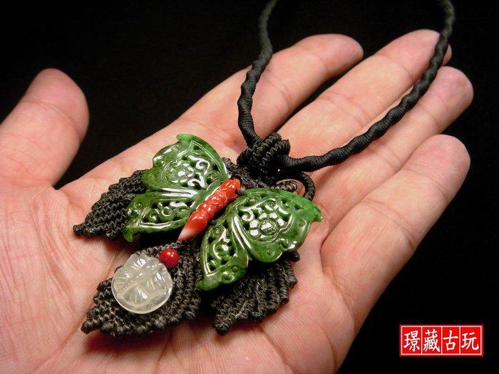 ﹣﹦≡|璟藏古玩|天然A貨翡翠翡翠蝴蝶+珊瑚中國繩結設計項飾(保證天然A貨翡翠如假全額退費)∥(直購價,只給第一標)∥≡