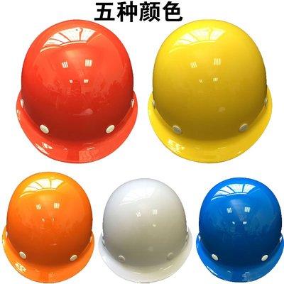 安全帽高強度加厚玻璃鋼型安全帽工程透氣建筑工地防護監理頭盔印字