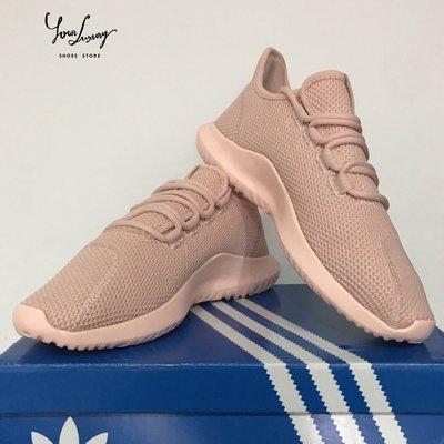 【Luxury】Adidas Tubular Shadow BW1309 粉色 粉紅 粉底 櫻花粉 限定 PINK 椰子