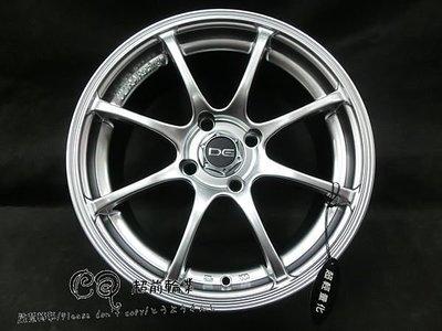 【超前輪業】編號(138) DG RS 輕量化 14吋鋁圈 4孔100 / 4孔114.3 高亮銀 特價 1700