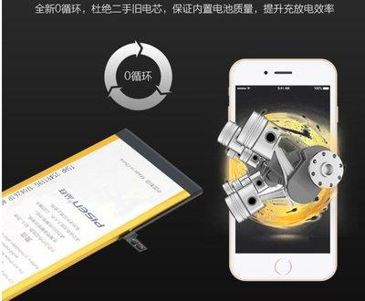 【加大容量、壽命、解決降頻 三大保證再保固一年 】蘋果 iphone 6P 電池 送 拆機工具 apple 零循環 全新