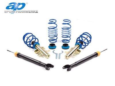 【Power Parts】AP SPORT 套裝避震器 MERCEDES-BENZ W202 C250