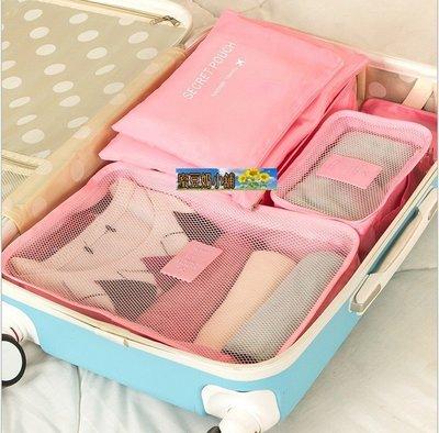 蜜豆奶小舖~第 韓式旅行六件組 多 加大加厚 旅用收納袋 飛機包 行李箱壓縮袋旅行箱 旅行收納袋登機箱