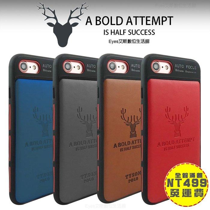 【復古美式風格】蘋果 iPhone 6 7 8 Plus X Xs XR XsMax 手機殼 防摔 背蓋 保護殼 套