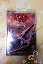 【羅可音樂工作室】Kyser 吉他移調夾 Guitar Capo KG6K 粉紅色