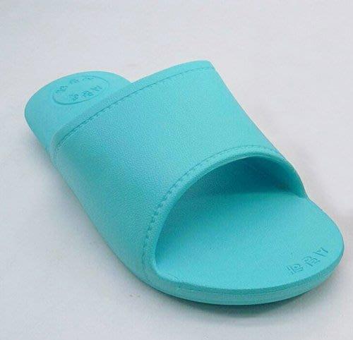 ☆°萊亞生活館 ° 室內拖鞋 【拖鞋】橡膠材質~20周年慶 特價99元 原價135元