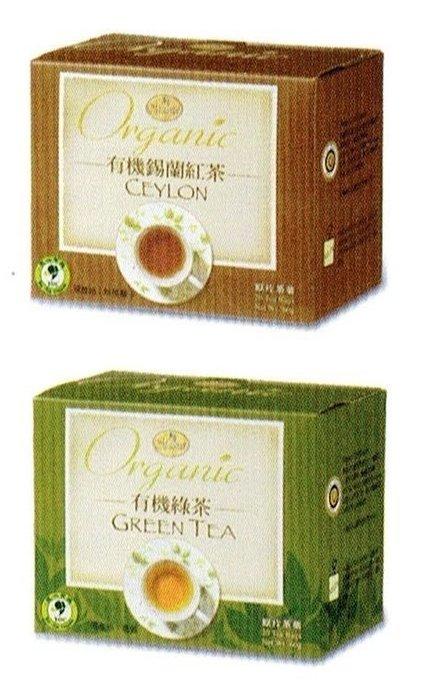 【喜樂之地】曼寧 有機錫蘭紅茶20茶包/盒  有機綠茶20茶包/盒