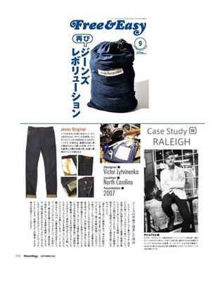西方不敗全亞洲獨賣手工牛仔褲最高殿堂Raleigh Denim Workshop 歷年來被日本各大服飾媒體爭相報導