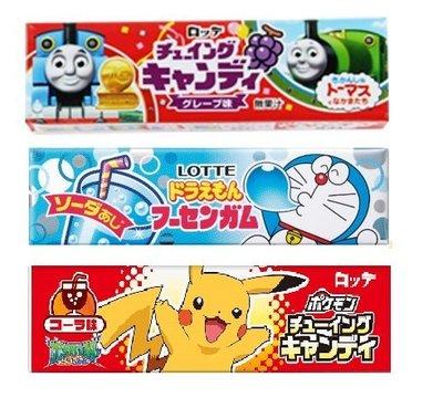 +東瀛go+ 20條整盒販售 Lotte樂天卡通糖條 湯瑪士小火車葡萄味/皮卡丘可樂味/多拉A夢小叮噹蘇打口香糖