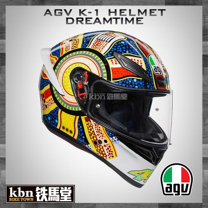 ☆KBN☆鐵馬堂 義大利 AGV K1 DREAMTIME 夢想時光 亞版 全罩 安全帽 46 ROSSI 羅西 K3