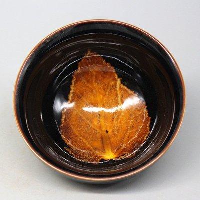 宋吉州窯木葉碗盞