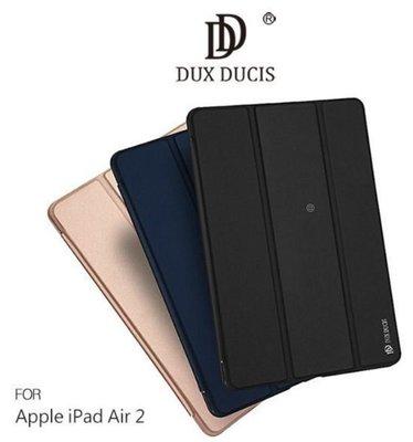 --庫米--DUX DUCIS Apple iPad Air 2 奢華簡約側翻皮套 可站立皮套 保護套